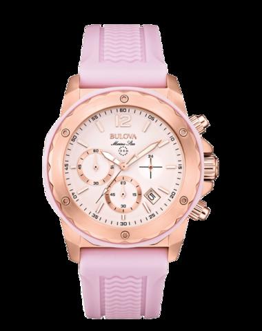 Купить Наручные часы Bulova Marine Star 98M118 по доступной цене