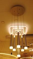 светодиодная люстра 15-267 ( ELITE LED LIGHTS)