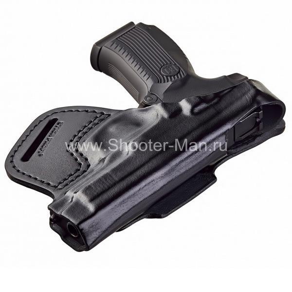 Кобура кожаная для пистолета Викинг поясная ( модель № 6 )