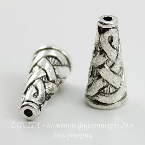 "Шапочка - конус для бусины ""Плетенка"" 18х8 мм (цвет - античное серебро)"