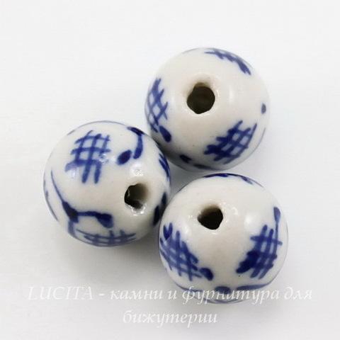 """Бусина фарфоровая шарик """"Синие узоры на сером фоне"""", 10 мм"""