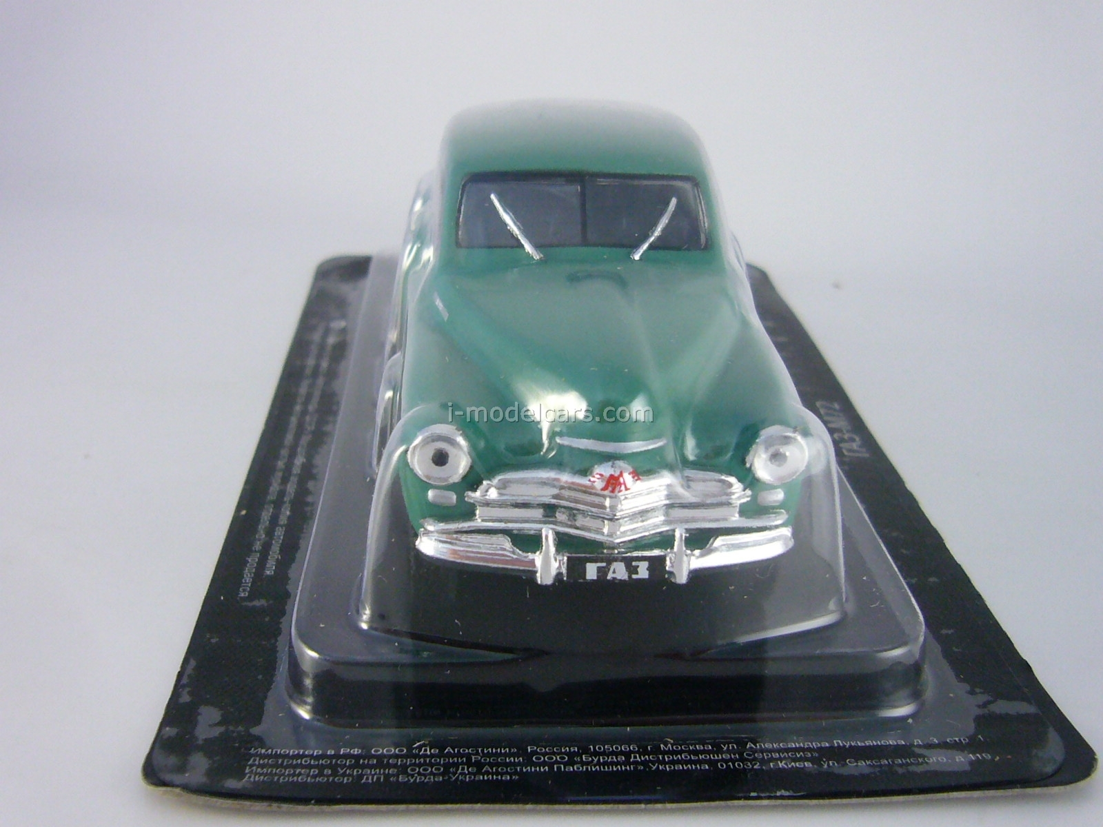 GAZ-M72 green 1:43 DeAgostini Auto Legends USSR Best #28