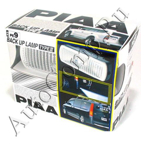 Дополнительные фары PIAA Back-up Series PE-9 (фонарь заднего хода)