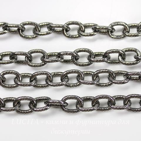 Винтажная цепь (цепь 9х7 мм) (оксид серебра), 10 cм ()