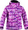 Куртка горнолыжная 8848 Altitude - Hopi детская