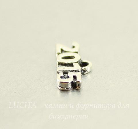 "Подвеска ""2015"" 15х6 мм (цвет - античное серебро)"