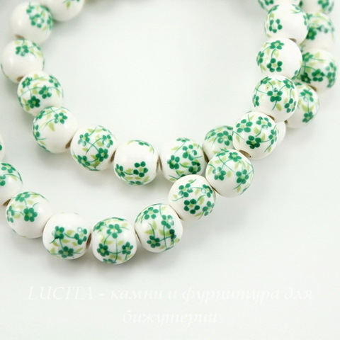 """Бусина фарфоровая шарик """"Незабудки"""", цвет - белый с зеленым, 8 мм, нить"""