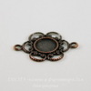"""Сеттинг - основа - коннектор """"Ажурный"""" (1-1) для камеи или кабошона 5 мм (оксид меди) ()"""