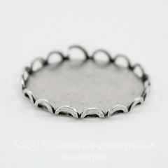 Сеттинг - основа для камеи или кабошона 18 мм (оксид серебра)