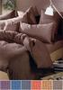 Постельное белье 1.5 спальное Caleffi Сocco