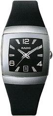 Наручные часы Rado 156.0599.3.115