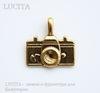 "Подвеска 3D ""Фотоаппарат"" (цвет - античное золото) 22х20 мм ()"