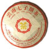 Шу Пуэр  Старая желтая печать 7262, 2004 год 357 гр.