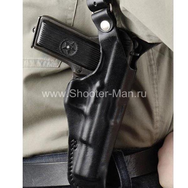 Оперативная кобура для пистолета Гроза - 01 вертикальная ( модель № 20 )