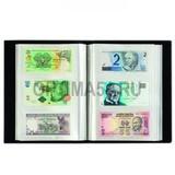 Альбом для банкнот, 100 прозрачных листов на 3 ячейки, черный
