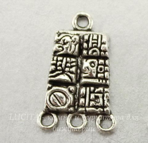 "Коннектор ""Майя"" (1-3) 21х14 мм (цвет - античное серебро), ПАРА"