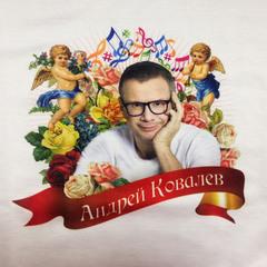 Футболка с изображением Андрея Ковалева (Женская)