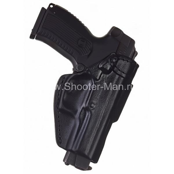 Кобура кожаная для пистолета Викинг поясная ( модель № 7 )