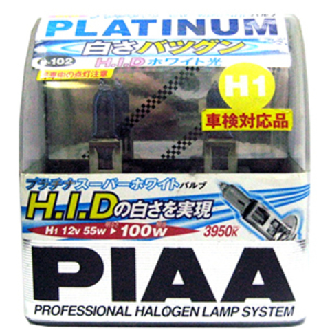 Галогенные лампы PIAA H1 H-102 (3950K) Platinum Super White