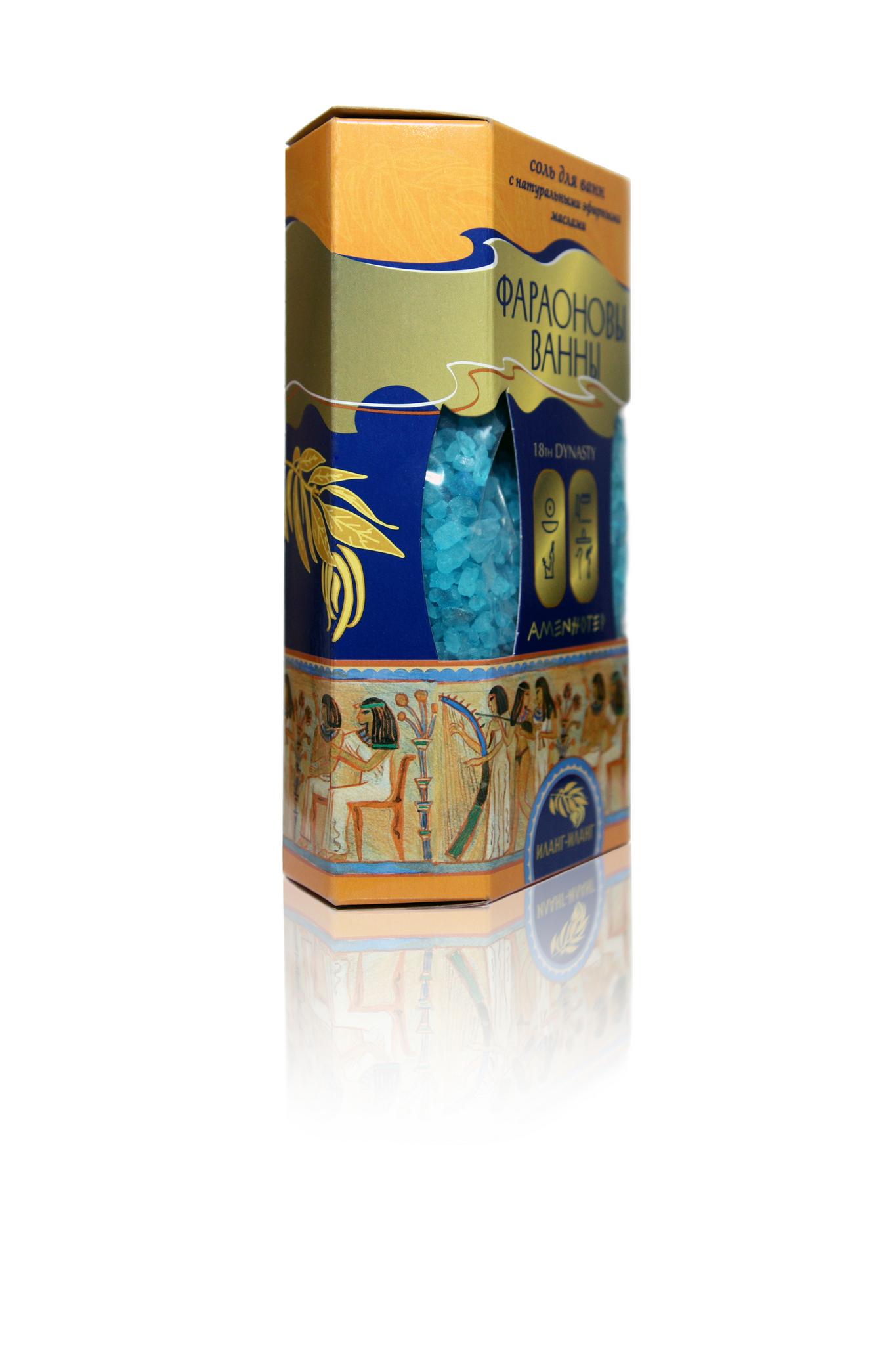 Фараоновы Ванны с маслом иланг-иланг 500 г.