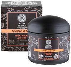Термо-маска для тела Natura Siberica Для похудения Sauna&SPA