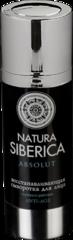 Восстанавливающая сыворотка для лица Natura Siberica Глубокого действия ANTI-AGE На основе черной икры