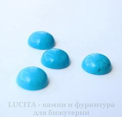 Кабошон круглый Говлит голубой (тониров), 10 мм