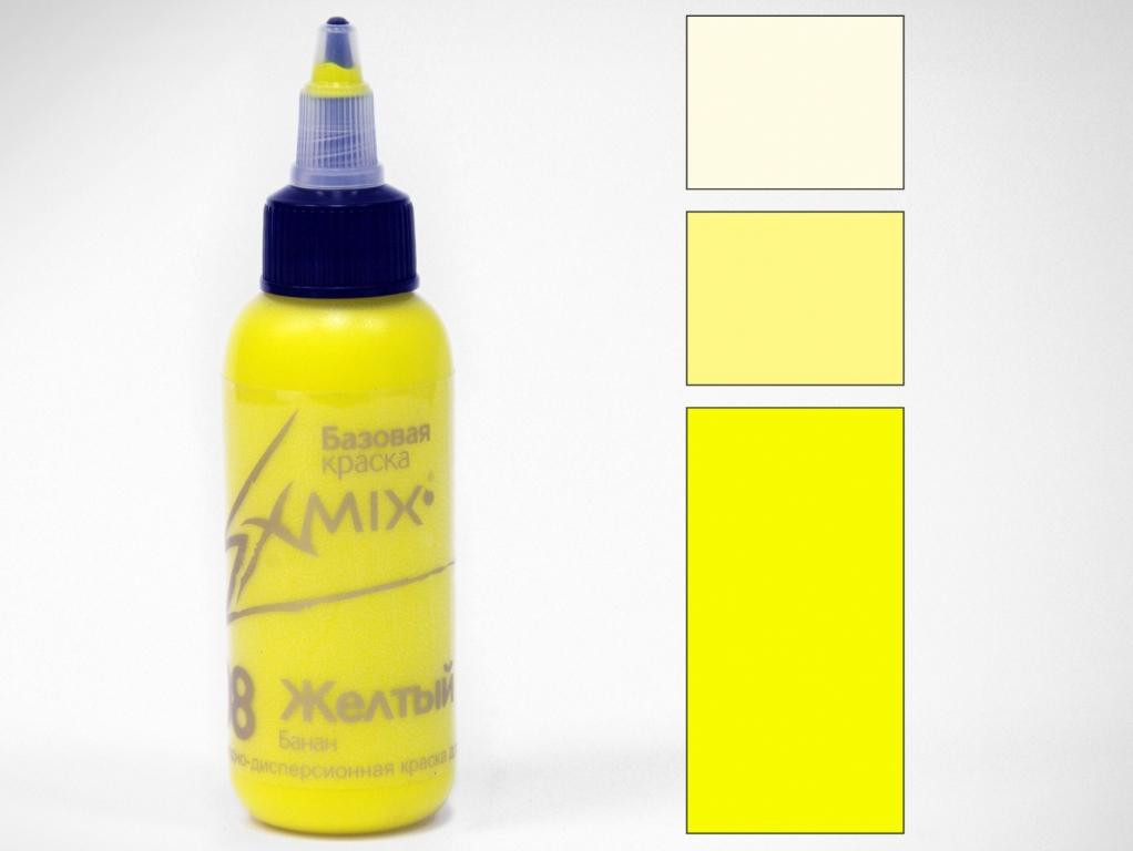 Краска укрывистая Exmix 08 Желтая (холодный) 1000 мл