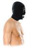 БДСМ шлем на голову ZIPPER черная