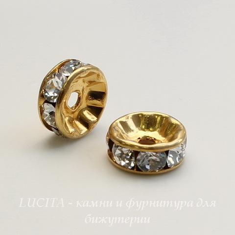 77508 Бусина - рондель Сваровски Crystal (цвет - золото) 8х3 мм ()