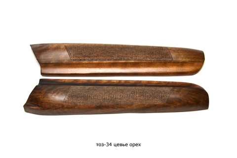тоз-34 цевье орех