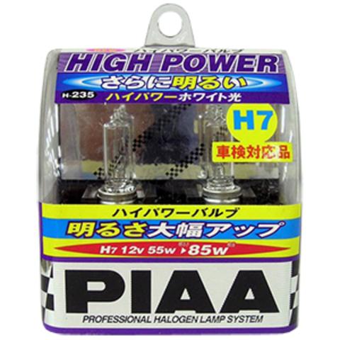 Галогенные лампы PIAA H7 H-235 (3200K) High Power