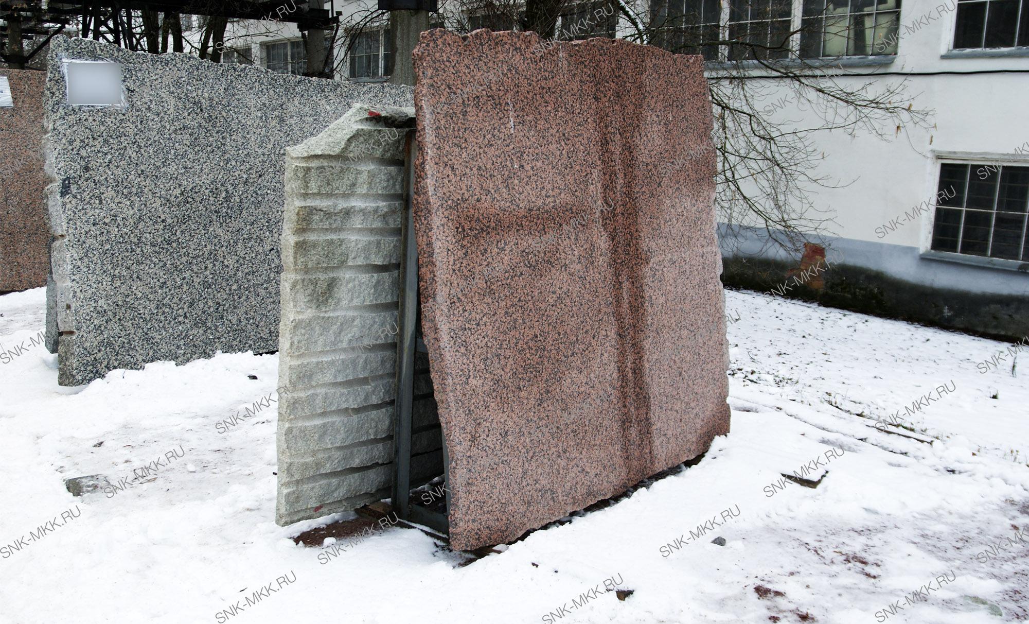 Слэб Емельяновский