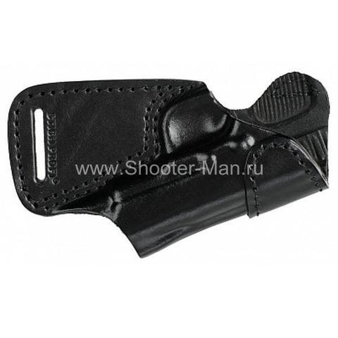 Кожаная кобура на пояс для пистолета ТТ ( модель № 10 )