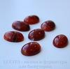 Кабошон овальный Агат Красный с белыми полосками 18х13х6 мм №3