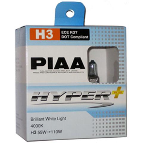Галогенные лампы PIAA H3 HE-831 (4000K) Hyper Plus