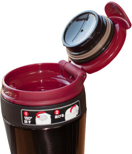 Термокружка Thermos JND BK (0.4 литра)