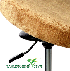 Танцующий офисный стул хром ортопедический для офиса стул для стола   без спинки для руководителя