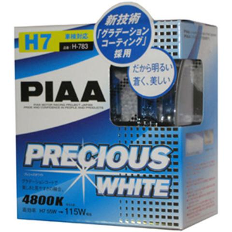Галогенные лампы PIAA H7 Precious White (4800K) H-783