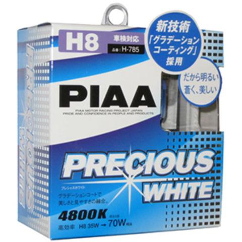 Галогенные лампы PIAA H8 H-785 (4800K) Precious White