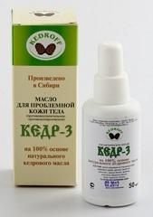 Кедровое масло оздоровительное косметическое КЕДР-3