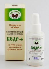Кедровое масло оздоровительное косметическое КЕДР-4