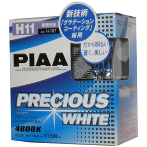 Галогенные лампы PIAA H11 H-787 (4800K) Precious White