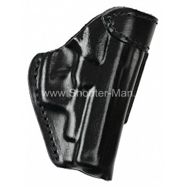 Кожаная кобура на пояс для пистолета Streamer ( модель № 7 )