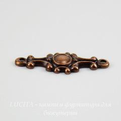 Винтажный декоративный элемент - коннектор (1-1) 20х8 мм (оксид меди)