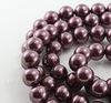 5810 Хрустальный жемчуг Сваровски Crystal Burgundy круглый 10 мм