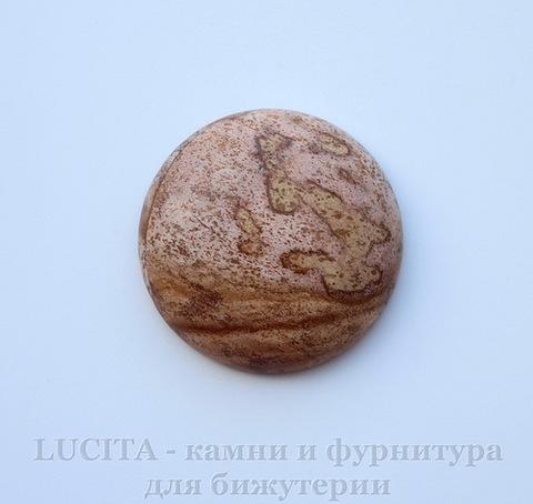 Кабошон круглый Яшма Пейзажная 35х9 мм №16