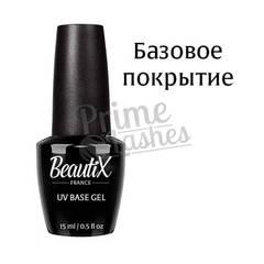 Базовое покрытие Beautix