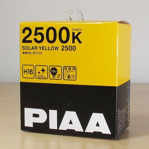 Галогенные лампы PIAA H16 HY111 (2500K)