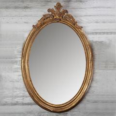 Зеркало настенное Овал от Roomers